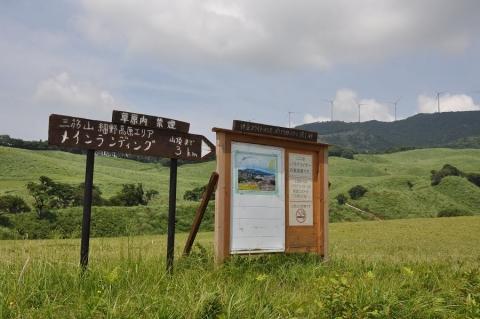 20150624 misujiyama 015