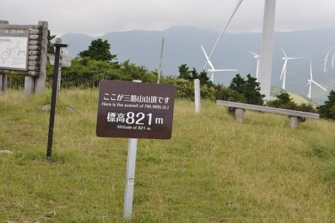 20150624 misujiyama 031