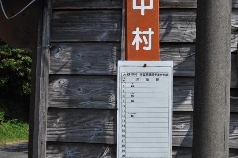 20150624 misujiyama 043