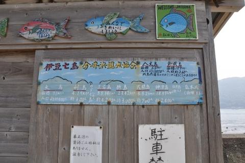 20150624 misujiyama 048