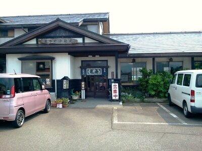 小松屋150615店
