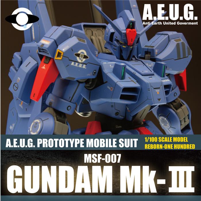 mk3-000.jpg
