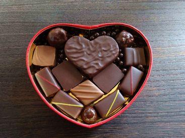 la maison du chocolat 20150214_04 30