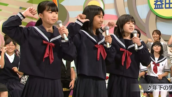 裏日本型芋セーラー服 島根県益田市 女子中学生 女子中学生