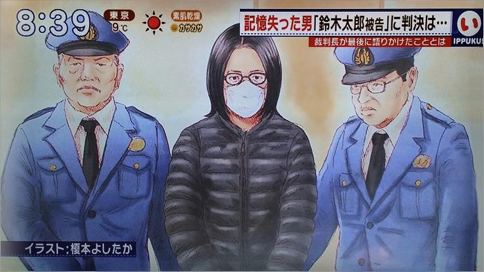 鈴木太郎01