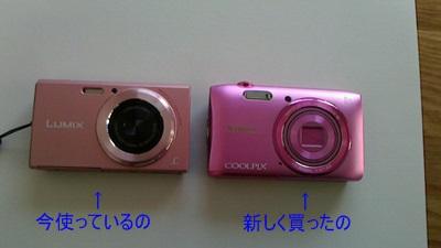 imageカメラ
