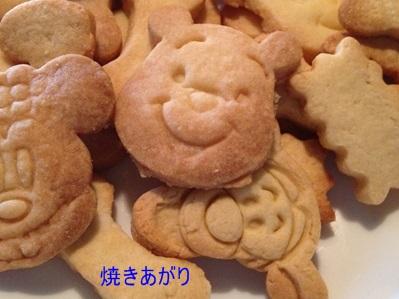 クッキー焼き上がり