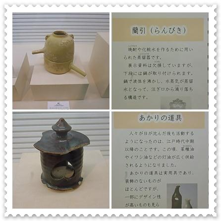 考古資料館2
