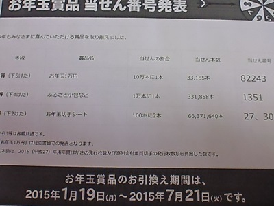 P1100045.jpg
