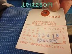 P1110252.jpg