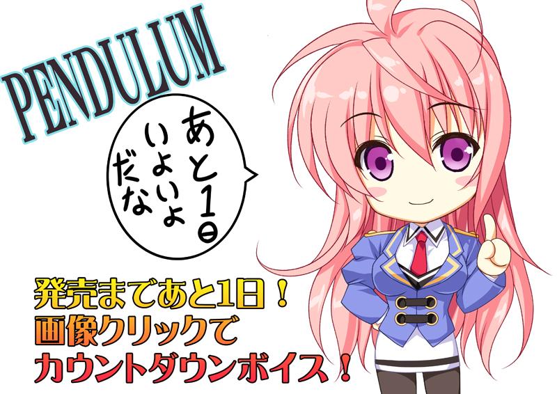PEN_count01.jpg
