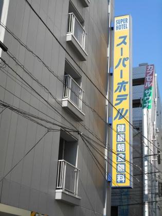 150101_スーパーホテル