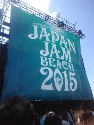150504_JAPAN JAM BEACH 2015 _3