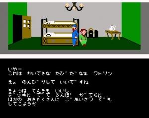 ミシシッピー殺人事件02