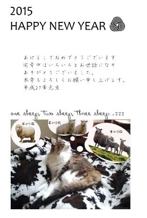 年賀1 - コピー