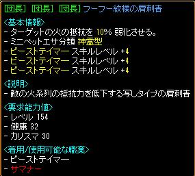 150225soubi_kata.png