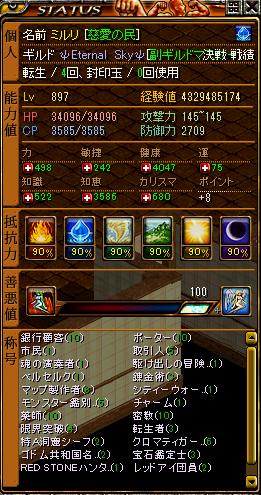 150225sute.png