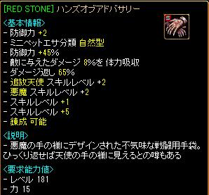 150428rshan12.png