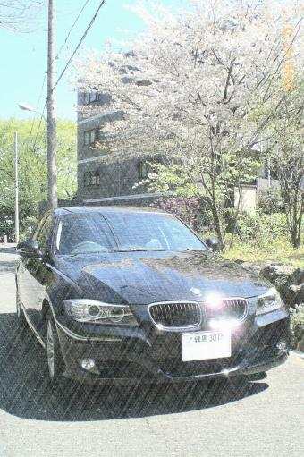 BMW-picsay_convert_20150213133552.jpg