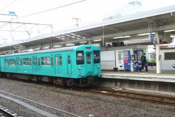駅 (ホーム)