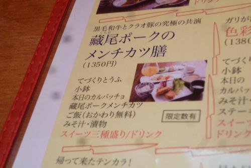 和洋創作 ゆうきのキッチンさん