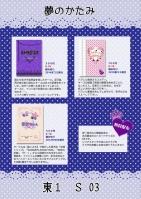 mikire_convert_20150505183832.jpg