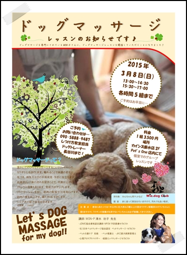 image_20150323021802045.jpg