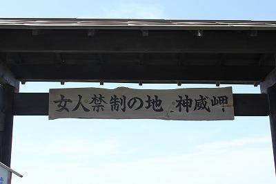 北海道2015 5065