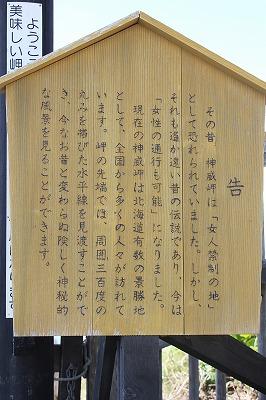 北海道2015 5066