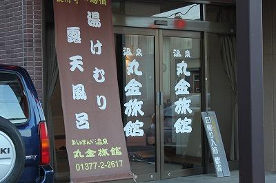 北海道2015 5078