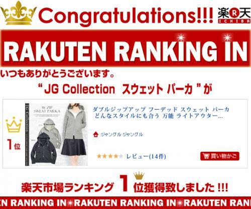 jg-spk-rank_convert_20150324015651.jpg