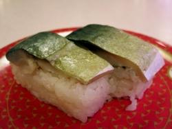 さばの押し寿司