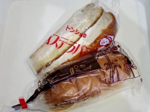 パンetc