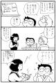 otanjyoubisama2015-1