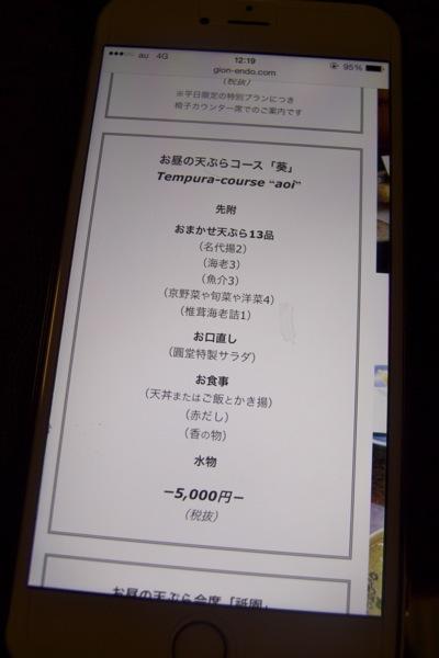 P3093216.jpg