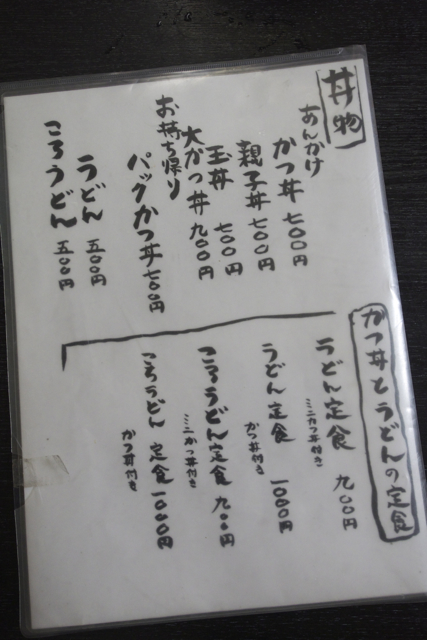 P5120139.jpg