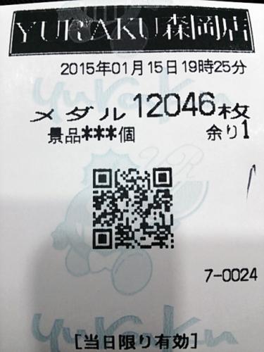 0115収支