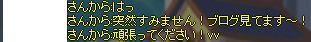 ありがたや!