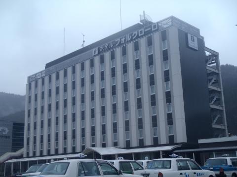 ホテル フォークローロ 1