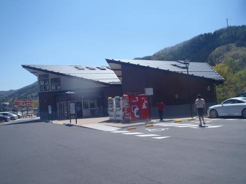 道の駅 2