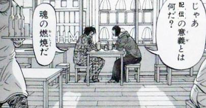 ashikaga2.jpg
