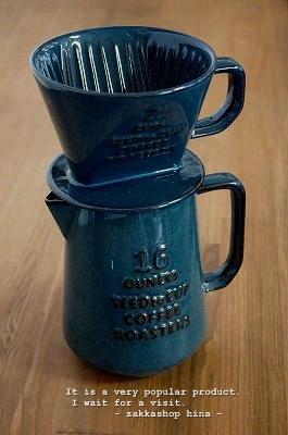 コーヒーロースターズ-2b
