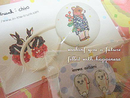 gift_20150329214221b43.jpg