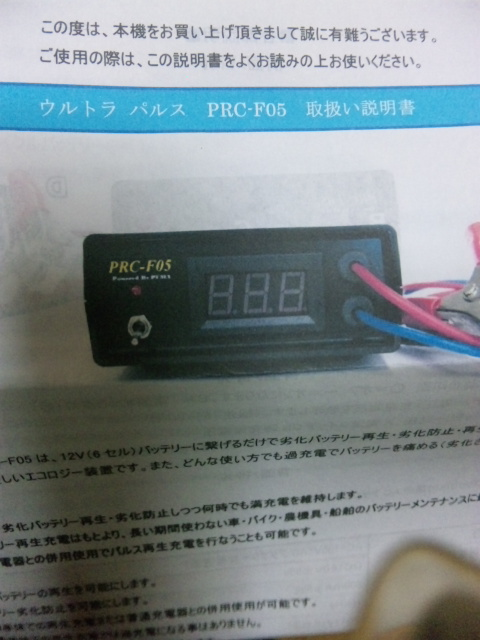 DVC03396.jpg