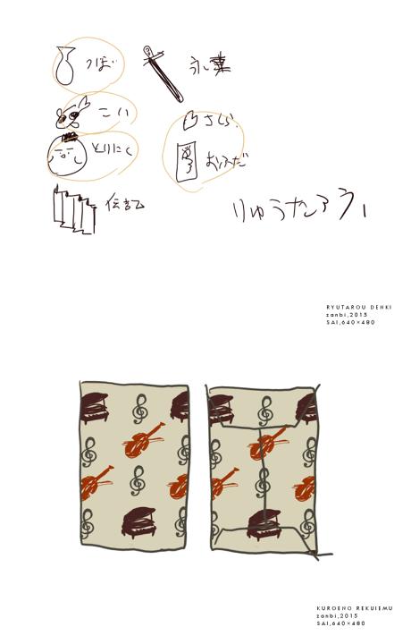idea sketch2