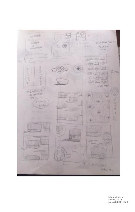 idea sketch8