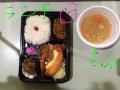 snap_zenibakokenseikai_20151023646.jpg