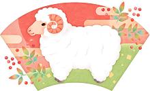 2015羊2