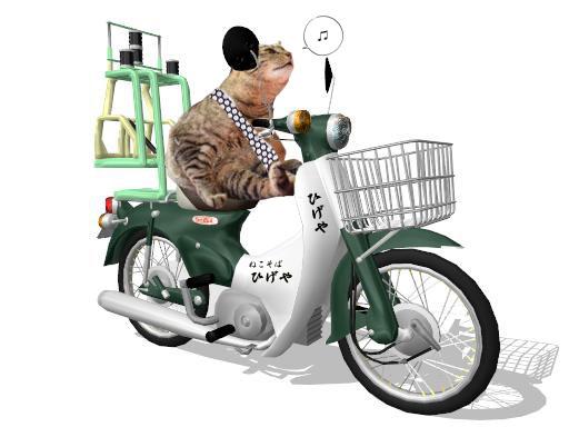 こはくバイク