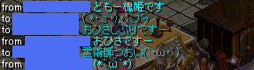 20150104_2.png